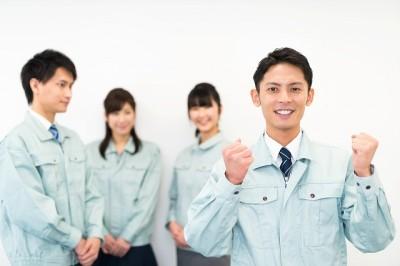 教育 柔軟性 解体工事 福岡 解体 斫り 株式会社朋和