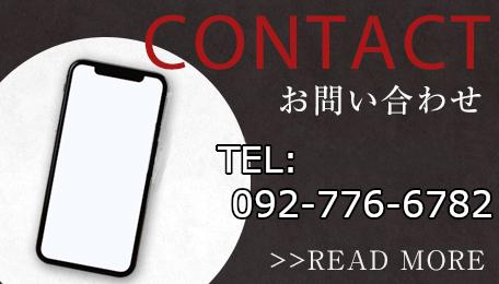 contact_bnr_画像_01